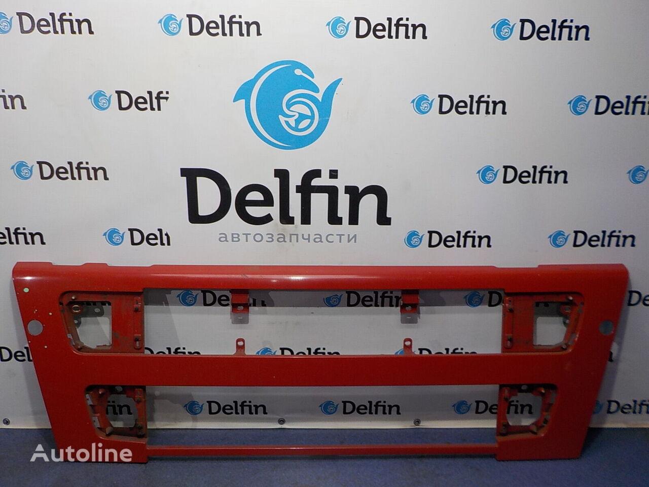 Volvo Panel radiateur de refroidissement pour camion