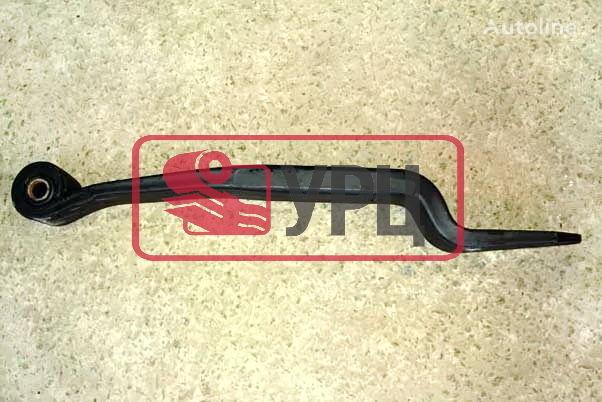 BPW 13520 ressort à lame pour semi-remorque