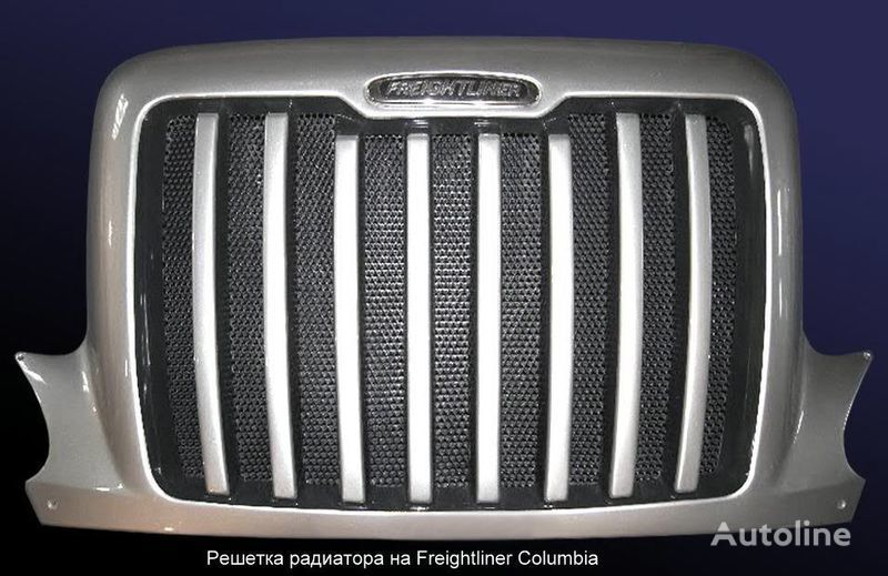 reshetku radiatora Freightliner Columbia revêtement pour FREIGHTLINER Columbia camion neuf